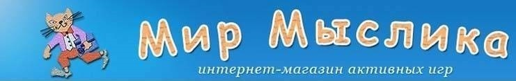 ИМ Мир Мыслика